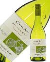 コノスル ソーヴィニヨンブラン ヴァラエタル 2016 750ml 白ワイン チリ あす楽