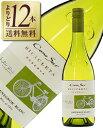【よりどり12本送料無料】 コノスル ソーヴィニヨンブラン ビシクレタ(ヴァラエタル) 2018 750ml 白ワイン チリ