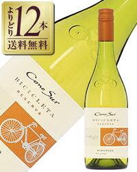 【よりどり12本送料無料】【あす楽】コノスル ヴィオニエ ヴァラエタル 2016 750ml 白ワイン チリ