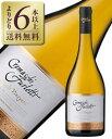 【よりどり6本以上送料無料】 クレマスキ フルロッティ シングルヴィンヤード シャルドネ 2017 750ml 白ワイン チリ