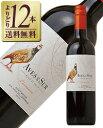デルスール カルメネール 赤ワイン