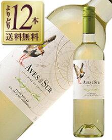 【よりどり12本送料無料】 デルスール ソーヴィニヨンブラン 2018 750ml 白ワイン チリ