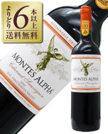 【よりどり6本以上送料無料】 モンテス アルファ カベルネ ソーヴィニヨン 2017 750ml 赤ワイン チリ