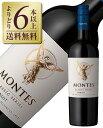 モンテス クラシック シリーズ メルロー 赤ワイン