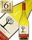 【よりどり6本以上送料無料】 パロ アルト シャルドネ 2018 750ml 白ワイン チリ