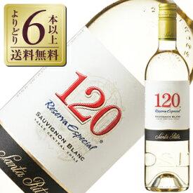 【よりどり6本以上送料無料】 サンタ リタ 120(シェント ベインテ) ソーヴィニヨン ブラン 2018 750ml 白ワイン チリ