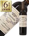 テラノブレ グランレゼルバ カベルネソーヴィニヨン 赤ワイン