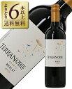テラノブレ ヴァラエタル メルロー 赤ワイン