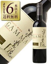 【よりどり6本以上送料無料】 ベサ ガンマ オーガニック シラー レゼルバ(レゼルヴァ) 2016 750ml 赤ワイン チリ