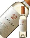 エミリアーナ ヴィンヤーズ ナチューラ シャルドネ カサブランカ ヴァレー ハーフ 2018 375ml 白ワイン チリ