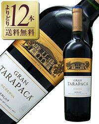 【よりどり12本送料無料】 タラパカ グラン メルロー 2017 750ml 赤ワイン チリ