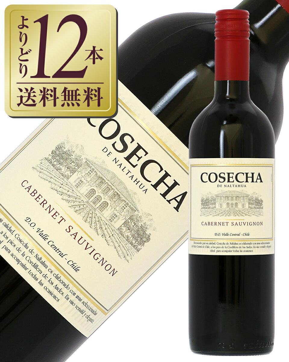 【よりどり12本送料無料】 タラパカ コセチャ カベルネソーヴィニヨン 2017 750ml 赤ワイン チリ