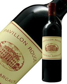 格付け第1級セカンド パヴィヨン ルージュ デュ シャトー マルゴー 2012 750ml 赤ワイン カベルネ ソーヴィニヨン