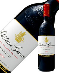 【あす楽】 格付け第3級 シャトー ジスクール 2015 750ml 赤ワイン フランス