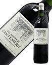 【あす楽】レ ザレ ド カントメルル 2011 750ml 赤ワイン フランス