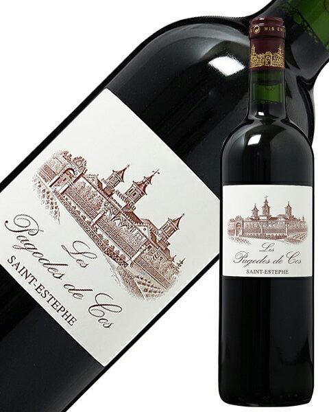 格付け第2級セカンド レ パゴド ド コス 2013 750ml 赤ワイン カベルネ ソーヴィニヨン