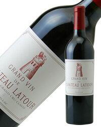 【あす楽】 格付け第1級 シャトー ラトゥール 2010 750ml 赤ワイン カベルネ ソーヴィニヨンフランス ボルドー