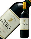 格付け第4級 シャトー タルボ 2015 750ml 赤ワイン フランス