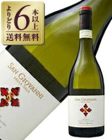 【よりどり6本以上送料無料】 アンティノリ カステロ デラ サラ サン ジョヴァンニ デラ サラ 2017 750ml 白ワイン イタリア