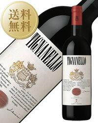 【あす楽】【送料無料】 アンティノリ ティニャネロ 2014 750ml 赤ワイン イタリア