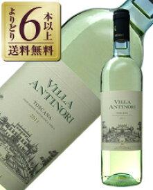 【よりどり6本以上送料無料】 アンティノリ ヴィラ アンティノリ ビアンコ 2018 750ml 白ワイン イタリア