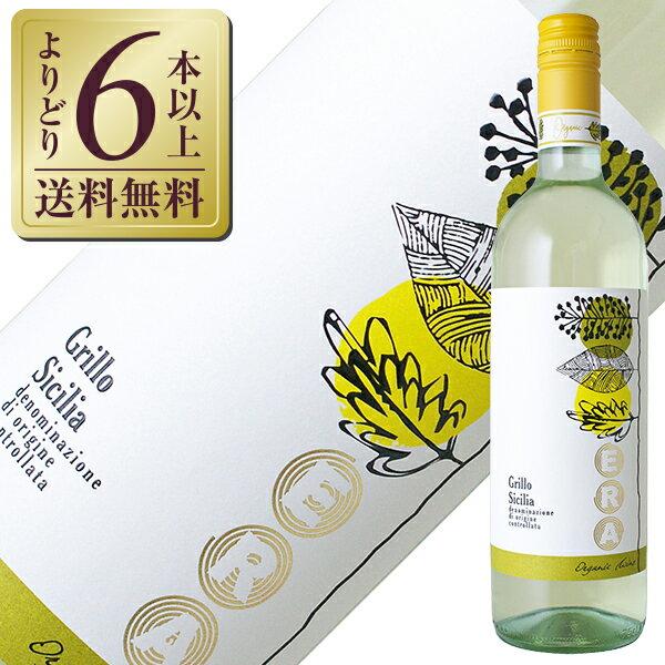 【あす楽】【よりどり6本以上送料無料】 カンティーネ アウローラ エラ グリッロ オーガニック 2017 750ml イタリア 白ワイン