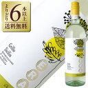 【よりどり6本以上送料無料】 カンティーネ アウローラ エラ グリッロ オーガニック 2017 750ml イタリア 白ワイン
