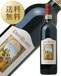 【あす楽】【今月の送料無料ワイン】 バンフィ キャンティ(キアンティ) クラッシコ DOCG 2014 750ml 赤ワイン サンジョヴェーゼ イタリア
