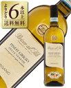 【よりどり6本以上送料無料】 ブリッコ アル ソーレ ピノ グリージョ オーガニック 2018 750ml 白ワイン イタリア