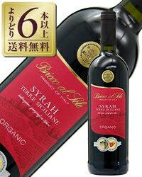 【あす楽】【よりどり6本以上送料無料】 ブリッコ アル ソーレ シラー オーガニック 2016 750ml 赤ワイン イタリア