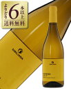 【あす楽】【よりどり6本以上送料無料】 カンティーネ エウロパ ロチェーノ グリッロ 2018 750ml 白ワイン イタリア
