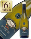 【よりどり6本以上送料無料】 コッラヴィーニ ピノ グリージョ 2016 750ml 白ワイン イタリア