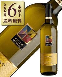 【よりどり6本以上送料無料】 フェウド モナチ ミルス フィアーノ サレント2017 750ml 白ワイン イタリア