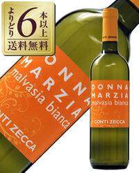 【よりどり6本以上送料無料】 コンティ ゼッカ ドンナ マルツィア マルヴァジア ビアンカ 2017 750ml 白ワイン イタリア