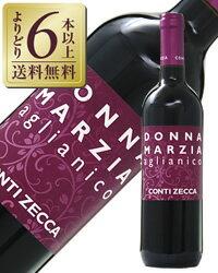 よりどり6本以上送料無料 コンティ ゼッカ ドンナ マルツィア アリアニコ 2015 750ml 赤ワイン イタリア 九州、北海道、沖縄送料無料対象外、クール代別途 あす楽