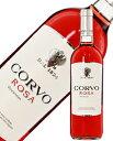 コルヴォ グラスキャンペーン コルヴォ ロゼ 2016 750ml 赤ワイン イタリア あす楽