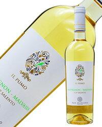 サン マルツァーノイル プーモ ソーヴィニヨン マルヴァジーア 2017 750ml 白ワイン イタリア