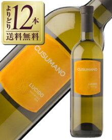 【よりどり12本送料無料】 クズマーノ ルチド 2018 750ml 白ワイン イタリア