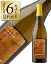 【よりどり6本以上送料無料】 クズマーノ アンジンベ 2017 750ml 白ワイン イタリア