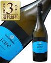 【よりどり3本以上送料無料】 クズマーノ ヤレ 2016 750ml 白ワイン イタリア