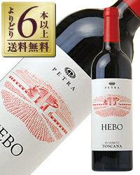 【あす楽】【よりどり6本以上送料無料】 ペトラ エボ 2015 750ml 赤ワイン イタリア