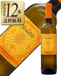 【よりどり12本送料無料】 フェウド アランチョ シャルドネ 2016 750ml 白ワイン イタリア