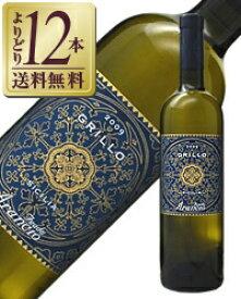 【よりどり12本送料無料】 フェウド アランチョ グリッロ 2018 750ml 白ワイン イタリア