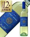 【よりどり12本送料無料】 フェウド アランチョ ピノグリージオ(ピノグリージョ) 2018 750ml 白ワイン イタリア