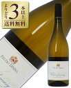 【よりどり3本以上送料無料】 フェウド ディシーサ ダリーア シャルドネ DOC シチリア 2015 750ml 白ワイン イタリア