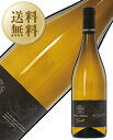 【今月の送料無料ワイン】 フェウド ディシーサ グリッロ DOC シチリア 2016 750ml 白ワイン イタリア