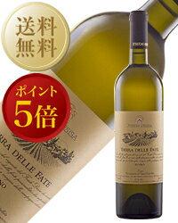【今月の送料無料ワイン】 フェウド ディシーサ テッラ デッレ ファーテ フィアーノ DOC シチリア 2015 750ml 白ワイン イタリア