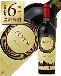 【あす楽】【よりどり6本以上送料無料】 フォンタナ カンディダ ローマ ロッソ 2015 750ml イタリア モンテプルチアーノ 赤ワイン