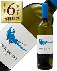 よりどり6本以上送料無料 ガヤ アルテニ ディ ブラッシカ 2013 750ml 白ワイン イタリア ソーヴィニヨン ブラン 九州、北海道、沖縄送料無料対象外、クール代別途