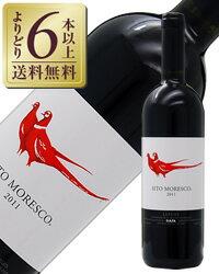 よりどり6本以上送料無料 ガヤ シト モレスコ 2015 750ml 赤ワイン イタリア ネッビオーロ メルロー 九州、北海道、沖縄送料無料対象外、クール代別途 あす楽